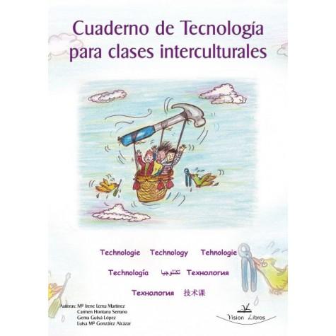 Cuaderno de tecnología para clases interculturales