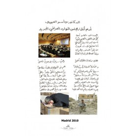Disquisiciones y propuestas ante el nuevo parlamento Iraquí (2010-2014)