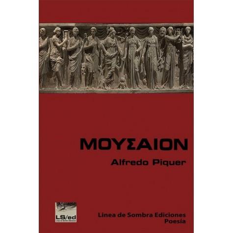 MOYEAION