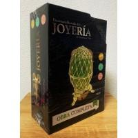 Diccionario Ilustrado de la joyería (obra completa)