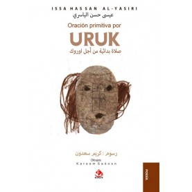 Oración primitiva por Uruk